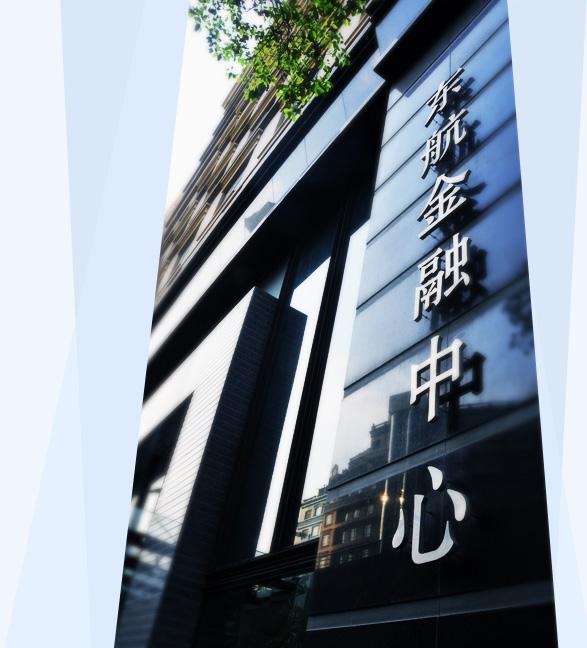 东航金融中心